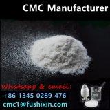Precio del surtidor del CMC de la celulosa carboximetil de sodio