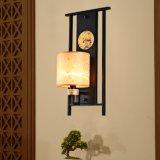 Свет светильника стены традиционного китайския творческий и шикарный корридора