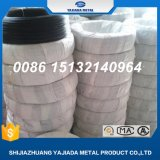 Fil recuit, usine de fil de fer noir de Hebei en Chine
