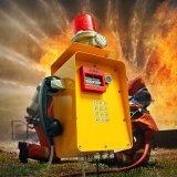 Telefone industrial resistente do alarme de incêndio com luz de advertência do SOS