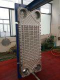 Cambiador de calor de la placa del libre flujo