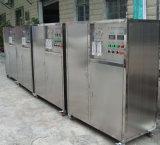 500lph 광수 플랜트의 최신 판매 세륨 승인되는 가격