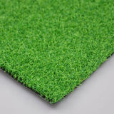 ゴルフ(GFN)のための熱い販売の人工的な草