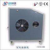 Generador del gas de Hho para la calefacción de la caldera que quema