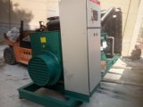150kw主な力のリカルドのディーゼル機関を搭載するディーゼル発電機セットか電気発電機