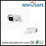 De Sécurité CCTV Objectif fixe de 4mm bullet camera imperméables IR