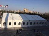 كبيرة يتاجر عرض خيمة لأنّ معرض خارجيّ