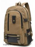 화포 책가방, 옥외 책가방, 스포츠 책가방, 어깨 책가방