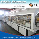 HDPE/PE 관 생산 기계 또는 밀어남 선 또는 만들기 기계 또는 생산 라인