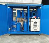 ISOの機械をリサイクルする公認のステンレス鋼の料理油