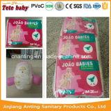 يدلّل طفلة حفّاظة [أم] مصنع في الصين مستهلكة طفلة أسلوب لهاث