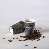 Stilvoller einzelner Wand-Wegwerfkaffee-Papiercup