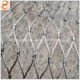 316Lステンレス鋼の機密保護ワイヤーロープMesh/Ssのフェルールロープの網