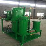 Épurateur de pétrole de transformateur de Chongqing Junneng Zla