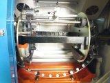 Alambre de China Fuchuan que agrupa la máquina de Strander de la encalladura de Buncher para los 7 alambres antedichos 18.5kw del PCS con la pantalla táctil