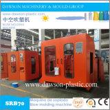 1L 5L 농약 HDPE 자동적인 중공 성형 기계장치