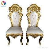販売Hly-Sf113のための専門家によってカスタマイズされる木のホテルの結婚式の王および女王の椅子
