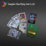 주문 교육 카드 또는 게임 카드