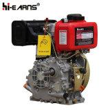 Dieselmotor mit Nockenwellen-und Öl-Bad-Luftfilter (HR178FS)