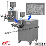 Мало, 30L/H, 40MPa, автоматическое, лаборатория, гомогенизатор молока