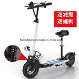 [400و] سبيكة كهربائيّة يطوي درّاجة مع [18.2ه]