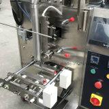 自動小さい米の縦のパッキング機械