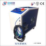 تكنولوجيا جديدة أكسجينيّ هيدروجينيّ نظامة كربون تنظيف [هّو] آلة