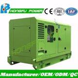 сила 64kw80kVA/молчком/электрический/тепловозный комплект генератора с сенью