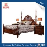 B263 침대