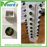 最新のAeroponicsは庭のHydroponicsの成長のためのタワーを育てる