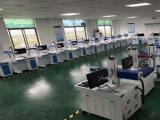 30W станок для лазерной маркировки с нескольких станций для металлических маркировка лазерной сварки маршрутизатора с ЧПУ