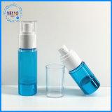 空気のないびんのプラスチックびんの装飾的なびんの化粧品の容器