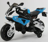Kid Licensed Ride on Motorcycle Electric 12volt Battery