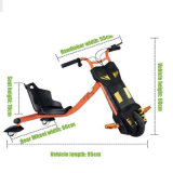 自己バランスをとる電気スクーターのスマートなか情報処理機能をもった漂うスクーター