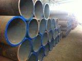 大口径の合金の管の製造業者の高品質A335の合金の鋼管