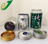 金属のコーヒーの缶のふたのSot 202