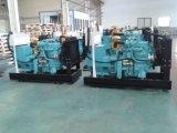 セリウムの証明書2016お買い得価格のGenset 125kVA Cumminsのディーゼル発電機セットが付いている新しいデザイン中国製10%割引よいサービス工場直接供給