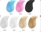 Bluetoothの小型ヘッドホーン