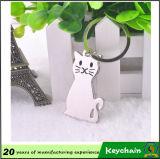 ギフトによってカスタマイズされる昇進の金属猫Keychainを広告する中国の工場