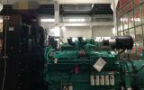 Radiador de aluminio del generador del radiador Kta50-G3-Support-1
