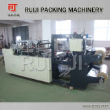 자동적인 Irregular v Type Flower Plastic Bag Making Machine (우산)