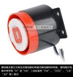 Goede Kwaliteit en Professionele Fabriek voor BJ-1 Zoemer van de Klok van het Alarm