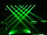 Свет этапа светового эффекта диско DJ головного освещения лепестка радиолуча Movinghead 230W Sharpy 7r Moving