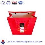 茶のための贅沢な紙袋、カスタムOEMの買物をする紙袋