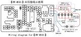 電位差計(HW-S01)が付いている携帯用マイクロウェーブレーダーの動きセンサーPCB