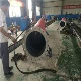 Dn500 de succión de agua de goma de gran diámetro& la manguera de entrega