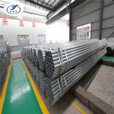 HSは熱いすくいの電流を通された炭素鋼の管の価格をコードする