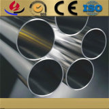 階段柵及び要素のための管のあたりで溶接される304L 316Lのステンレス鋼