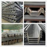 Material de construcción de pilotes de hoja de acero laminado en caliente de 6 m/12m para la construcción