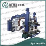 Rouleau de papier à haute vitesse (CE) de l'imprimante flexographique